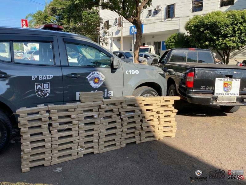 Polícia Militar - De abril do ano passado a julho deste ano, foram apreendidos  2.601,7 kg de entorpecentes