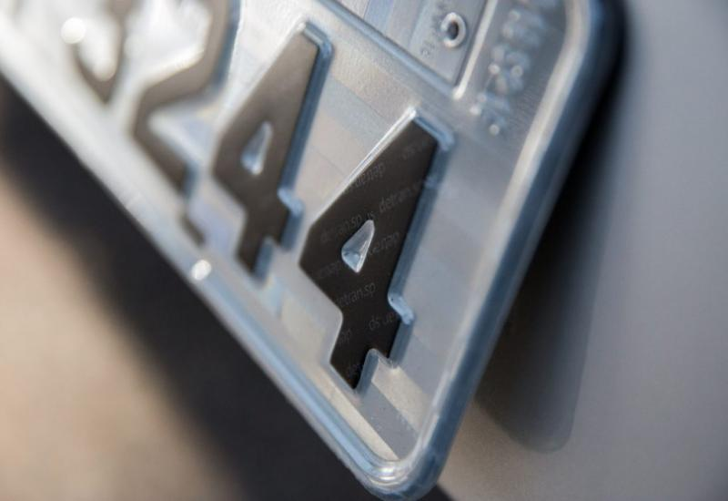 Governo do Estado - 50% dos valores arrecadados vão para o município em que a placa do veículo está cadastrada