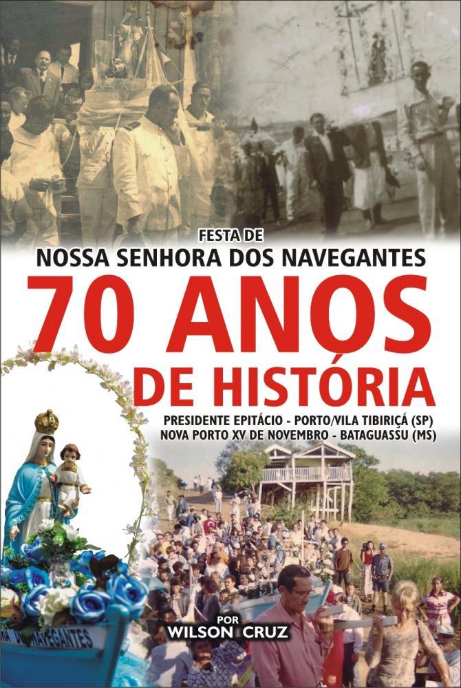 Divulgação -  Obra de Wilson Cruz será lançada no dia 21 de setembro